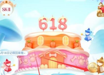 京东618叠蛋糕锦鲤大奖获取方法 蛋糕锦鲤大奖怎么得
