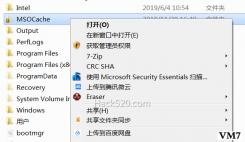 """文件和文件夹右击添加""""获取管理员权限""""并可随时删除"""