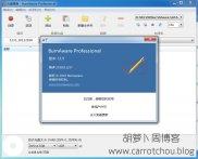 刻录工具合集 BurnAware Professional v13.0 中文破解版