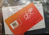 HKcsl的abc Mobile香港电话卡,购买国外电话卡