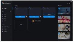 强大的视频制作软件 Movavi Video Suite 20.2.0