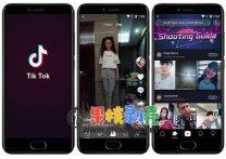 安卓 抖音短视频v9.9.0 去广告版