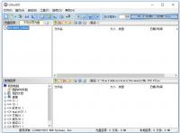 UltraISO(软碟通)v9.7.2.3561 中文注册版