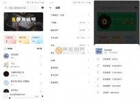 Android 五音助手(无损下载)v2.2.2  软件是解析音乐下载
