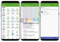 Android 开发助手v5.11.0 专业版,集成的都是线程的源码