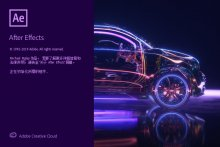 Adobe After Effects 2020 v17.0.4.59 直装
