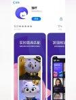 腾讯社交新产品4连发,社交霸主在焦虑什么?