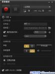 如何用会声会影剪辑软件录制演示片