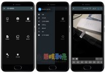 Android 照片编辑器-v5.6 Photo Editor为您的照片提供了各种各样的效果