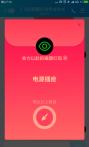 qq画图红包电源插座怎么画 电源插座简笔画