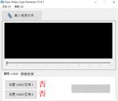 视频一键去除水印的软件,怎么无损去除视频里水印,如何去掉删除视频上的水