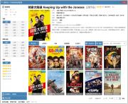 易影视(本地电影管理工具) v1.2 网络上读取电影信息  绿色版