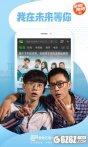 爱奇艺下载_爱奇艺极速版9.9.0