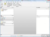 PL/SQL Developer下载_PL/SQL Developer(集成开发环境) V13.0.2.1898 官方版