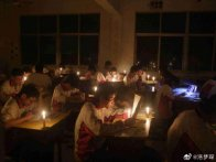 学生时代关于停电的记忆
