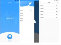Android 恢复精灵v1.0能扫描被删除的照片,不需要root