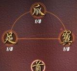 崩坏3调谐因子是什么 崩坏3调谐因子属性介绍