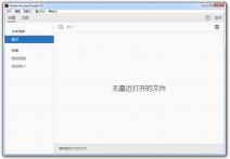 免费PDF阅读器 Adobe Acrobat Reader DC 2020