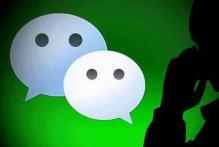 微信朋友圈评论怎么删除不了