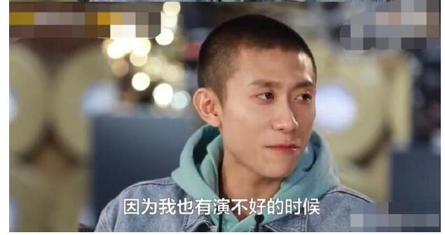 张一山:我也有演不好的时候是什么梗?张一山方回应演技争议