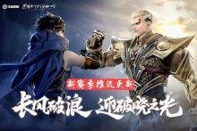 王者荣耀S22赛季7号更新 新玩法新赛季让人期待