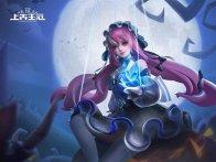上古王冠手游迎来史上首个永恒魔偶——月之魔灵·艾露坦