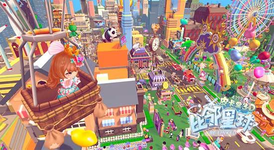 《4399皮卡堂3D》我的世界 从小方块开始
