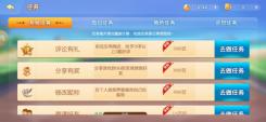 永利棋牌App下载 永利棋牌官方版安装