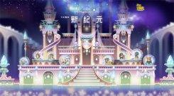 """《冒险岛》V182""""新纪元""""版本上线,为你打开焕新城堡的大门!"""